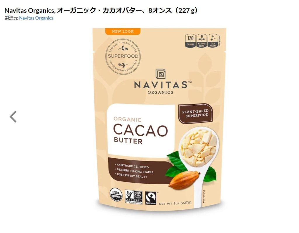 Macssy official website blog's photo. Cacao butter